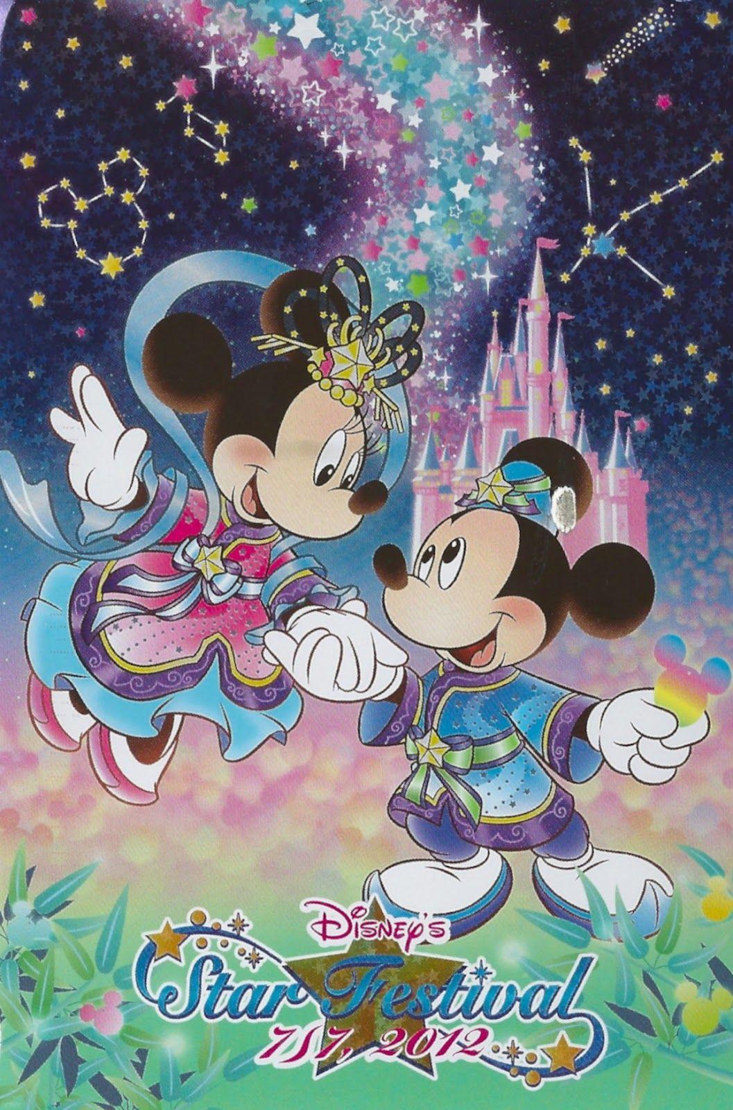 Mickey おしゃれまとめの人気アイデア Pinterest Yvette Van Laerhoven ディズニー 七夕 ディズニー イラスト ミッキー イラスト