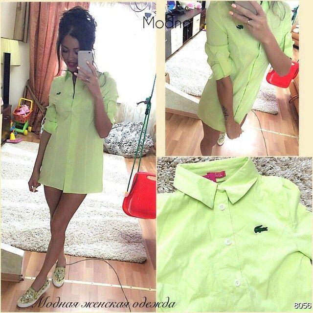 Tunic Instagram Da Debli Online Geyimler Baku Debli Paltarlar Online Rubashka 8056 Odnotonnaya Rubashka Tunika Na Pugovicah Sper Fashion Shirts Shirt Dress