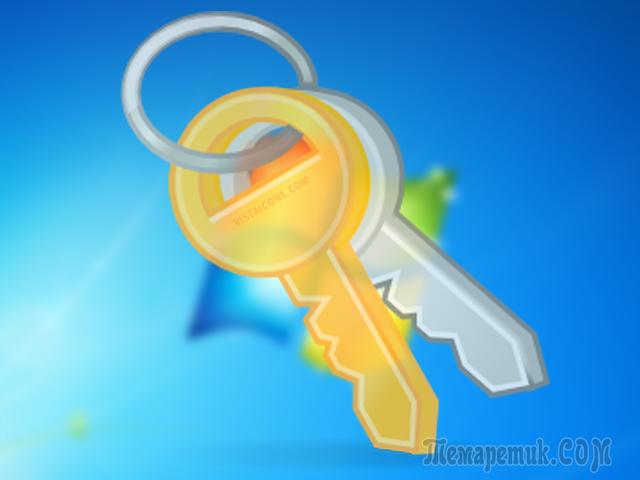 Как узнать ключ установленной Windows 7, 8.1, 10 универсальной программой