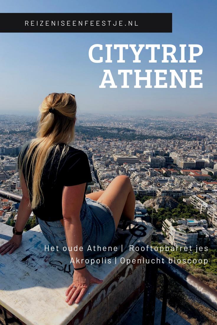 Pin Op Athene