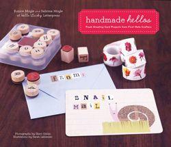 handmade hellos book