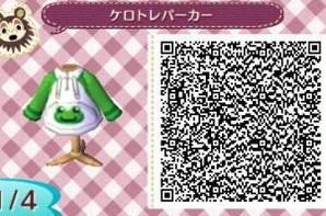 ACNL QR CODE-Green and White Frog Hoodie