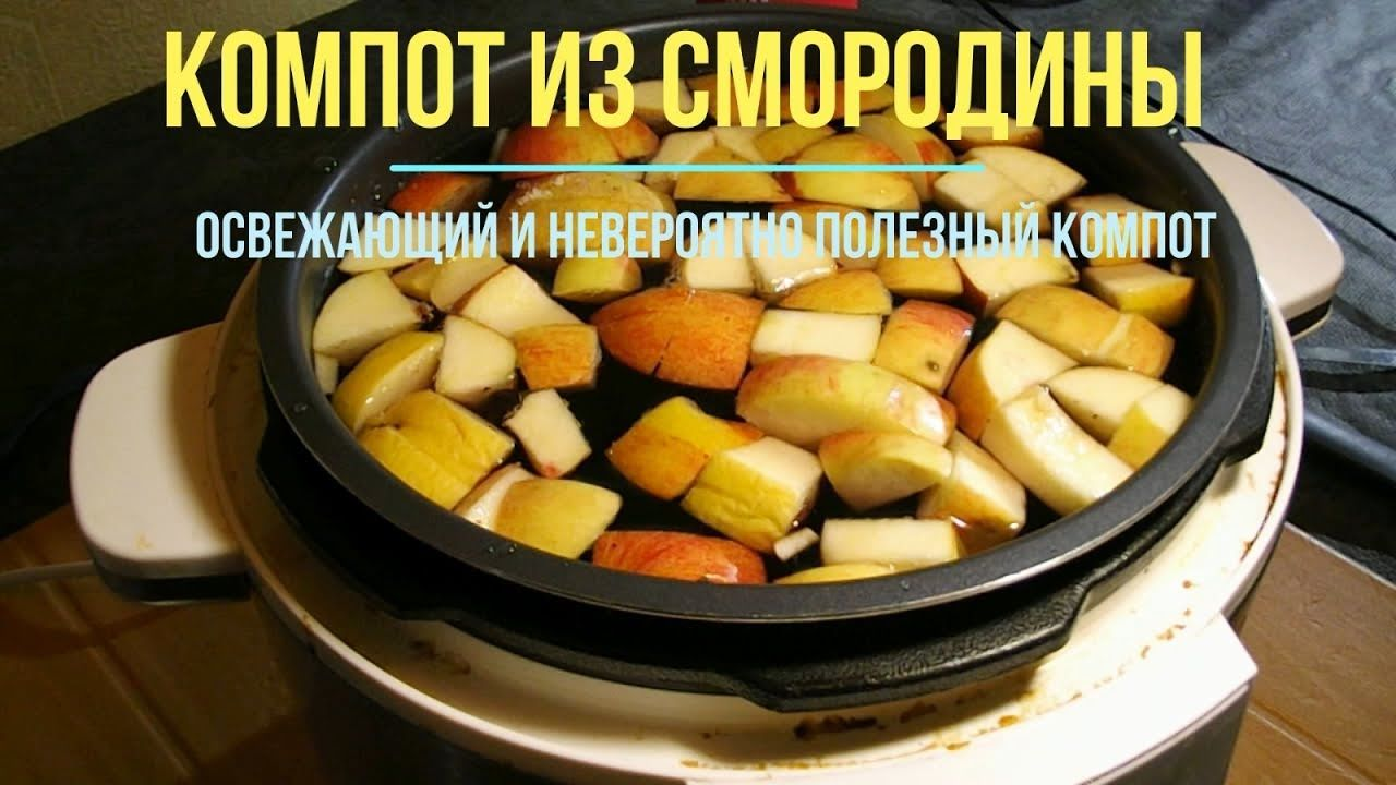 How to bake a chicken in a multivarquet with fruits