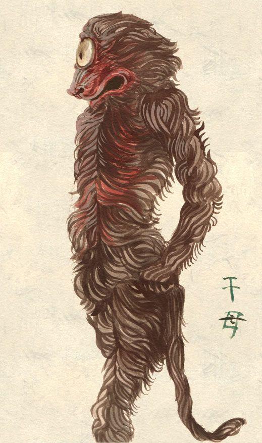 Met hairy japanese