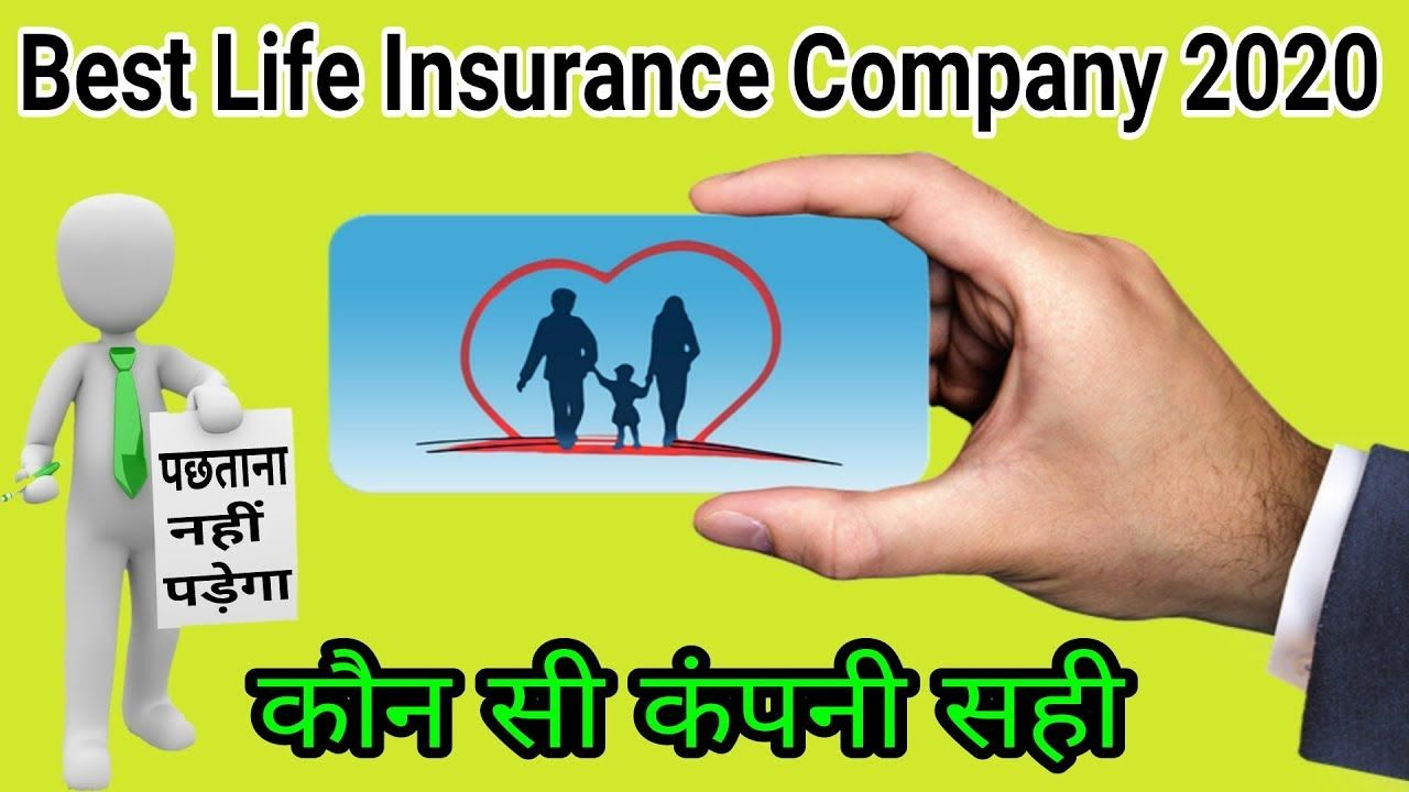 Top Insurance Companies 2020 How To Choose Best Life Insurance