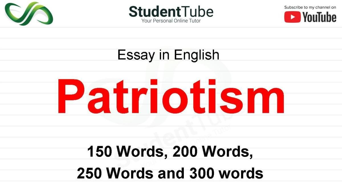 Patriotism Or National Pride Aim In Life Essay On About