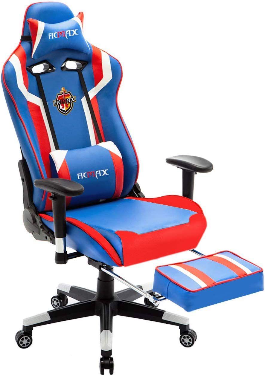 Ficmax massage gaming chair ergonomic gamer chair in 2020