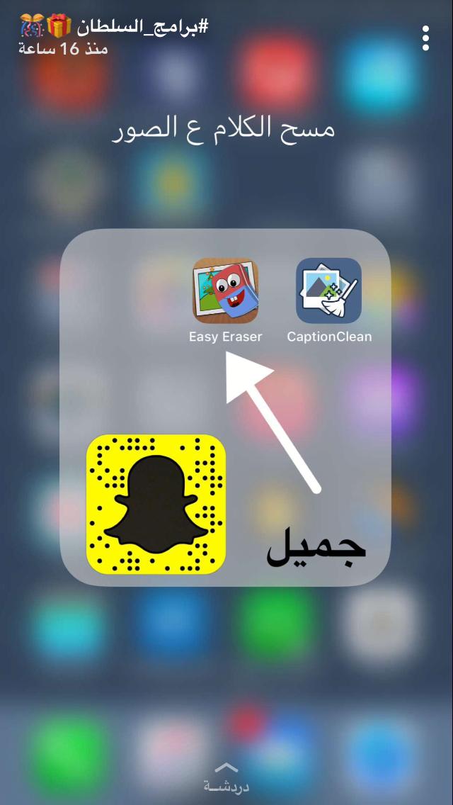 برامج تلفون Iphone App Layout Application Iphone Photo Video App