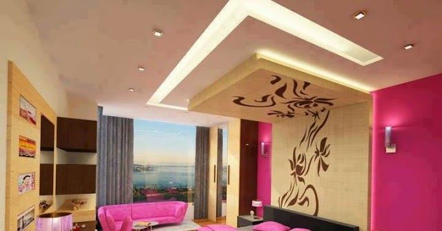 Contemporary gypsum ceilings living room, suspended ...