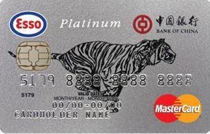 Bank Of China Credit Cards Moneyhero Com Hk Credit Card Design Credit Card Visa Gift Card