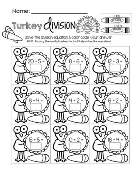 turkey division worksheet thanksgiving series little learning lane tpt store pinterest. Black Bedroom Furniture Sets. Home Design Ideas