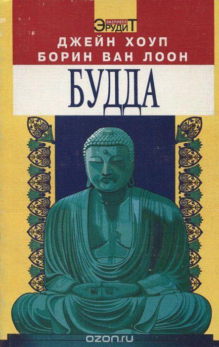 Книга дзен буддизм скачать