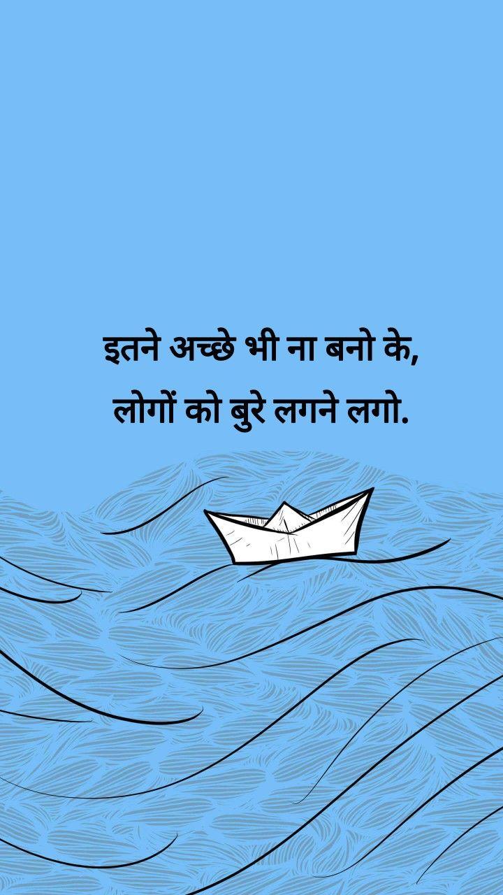 लग क Short Story Words Hindi Lines Quotes Hindi