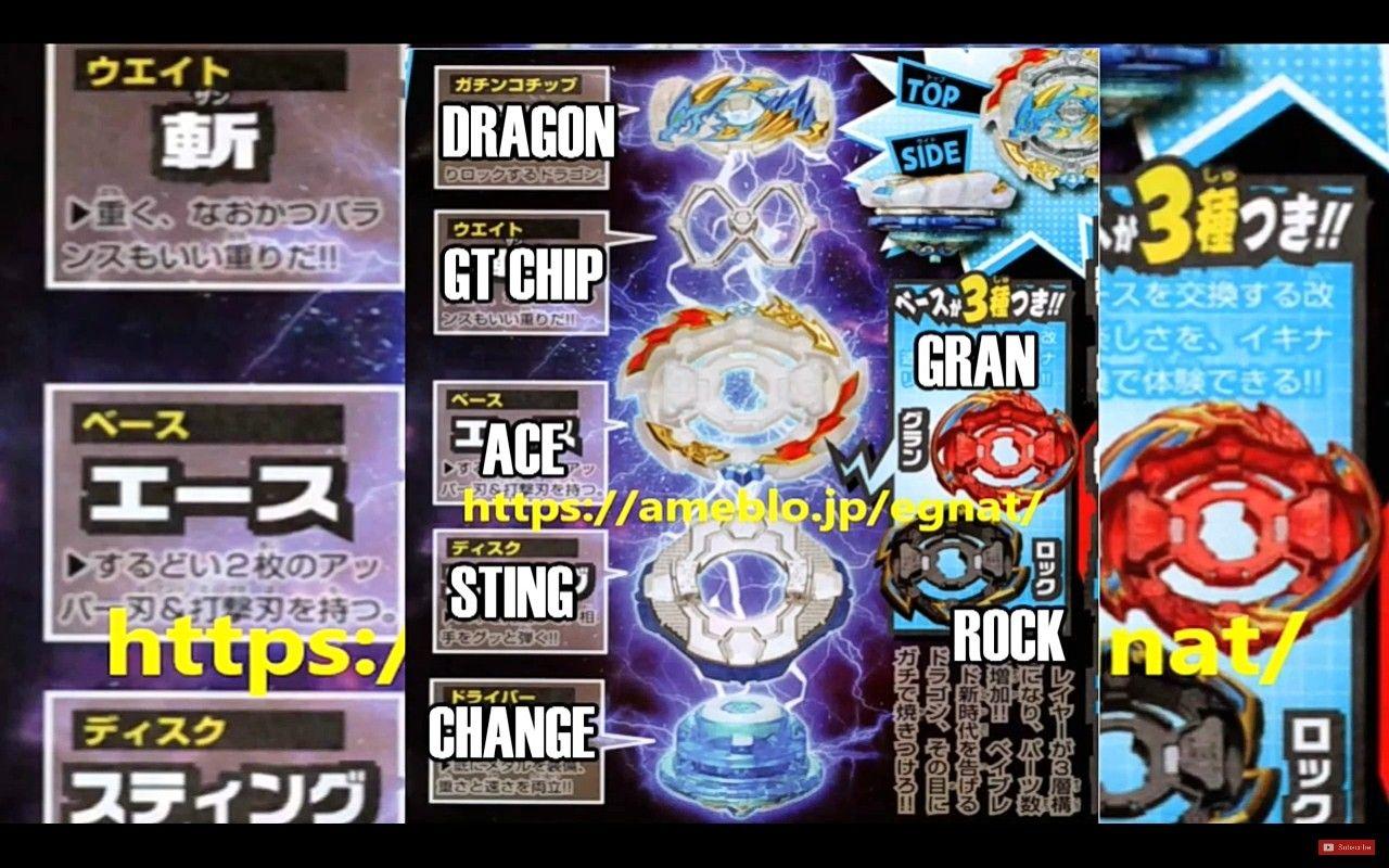 Pin by anime4ever on Beyblade burst Beyblade burst, Games