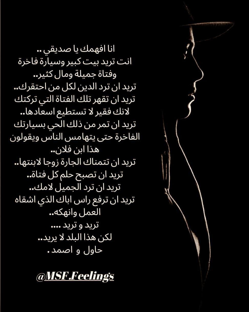 Pin By المرأة العربية On Ecataty Landing Page Movie Posters Job
