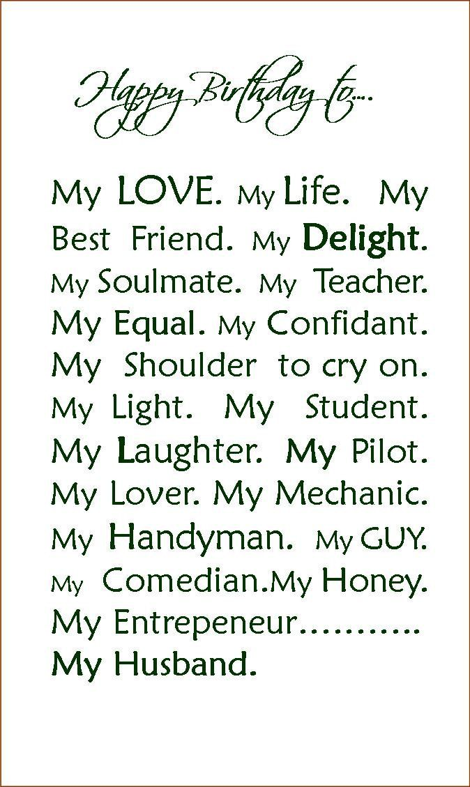 Happy Birthday Husband Card By Linsartwork On Etsy 3 95 Happy