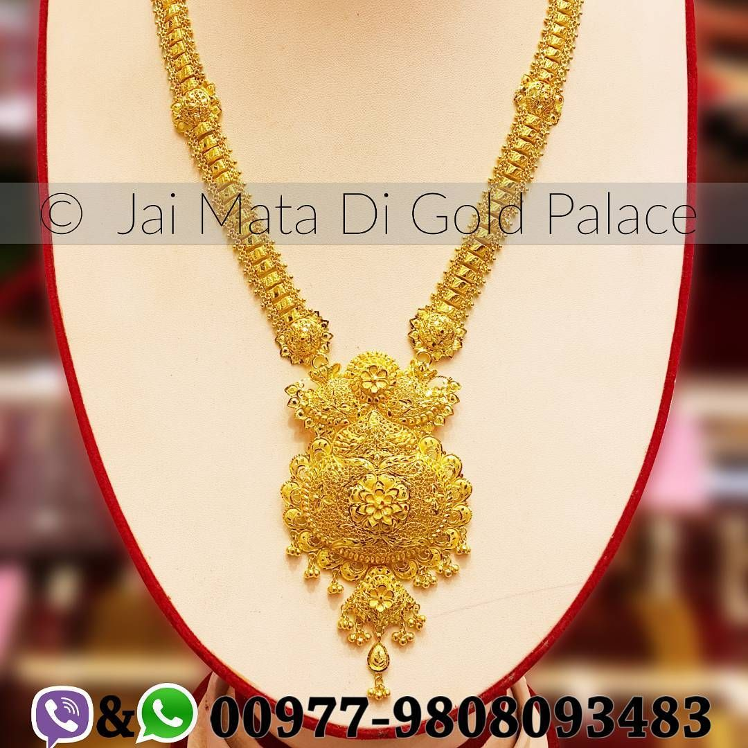 Name Ranihaar Code 708 Weight Gram 49 24 Carat 24 Gold Jewelry Jaimatadigoldpalace Ranihaar Top Gold Necklace Designs Gold Jewelry Jewelry Patterns