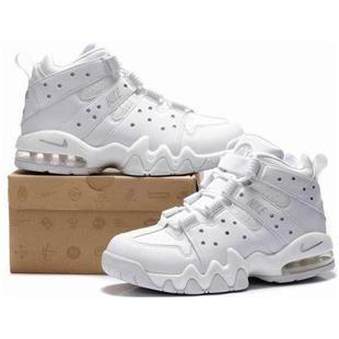 www.asneakers4u.com New Nike Air Max2 CB 94 White Charles Barkley Shoes