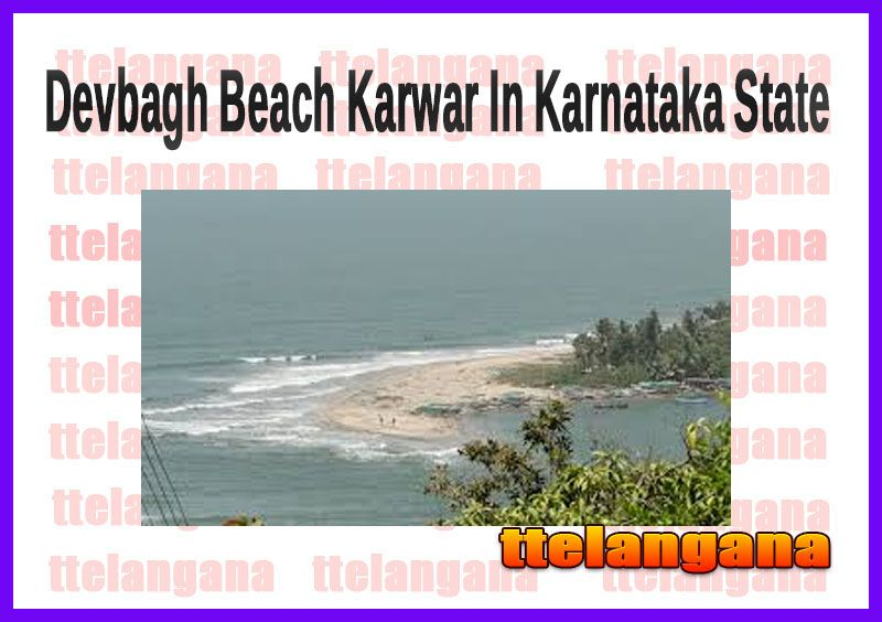 Telangana -Govt Jobs,TS History, TS Tourism,RationCards,TS Mobile No's, TS Assara Pension,TS Result,Railway jobs,bank jobs,village history