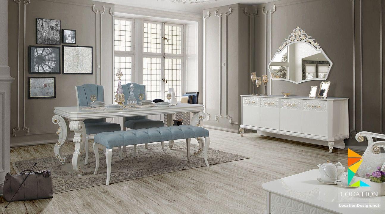 اشكال غرف سفره مودرن من أحدث موديلات غرف السفرة 2019 Modern Dining Room Furniture Home Decor