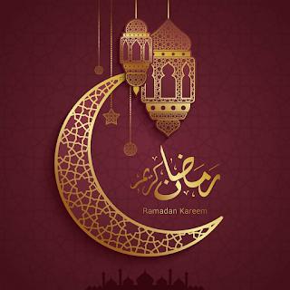 صور رمضان 2021 بطاقات تهنئة لشهر رمضان المبارك Ramadan Ramadan Kareem Home Decor Decals
