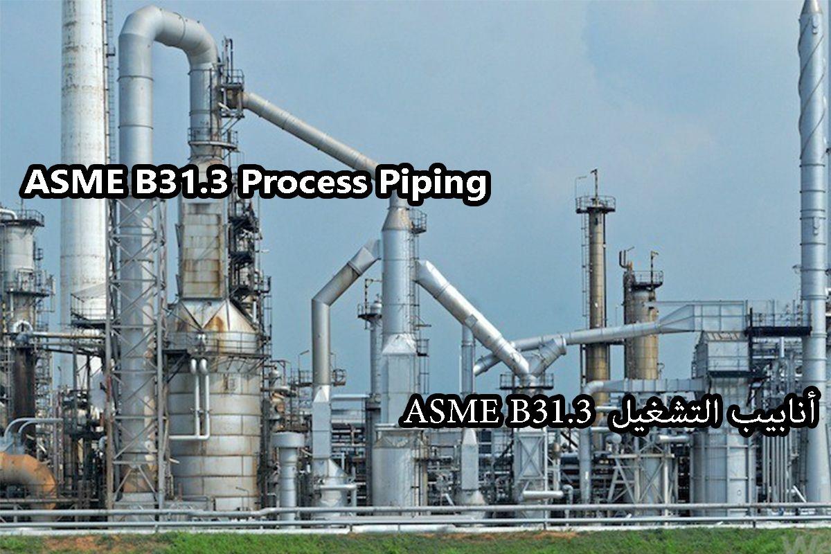 Register Today! ASME B31.3 Process Piping Saudi_Arabia