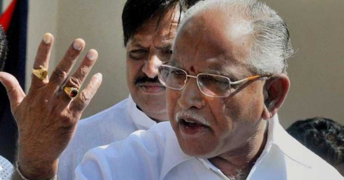 Karnataka ACB files FIR against BS Yeddyurappa Ananth Kumar after