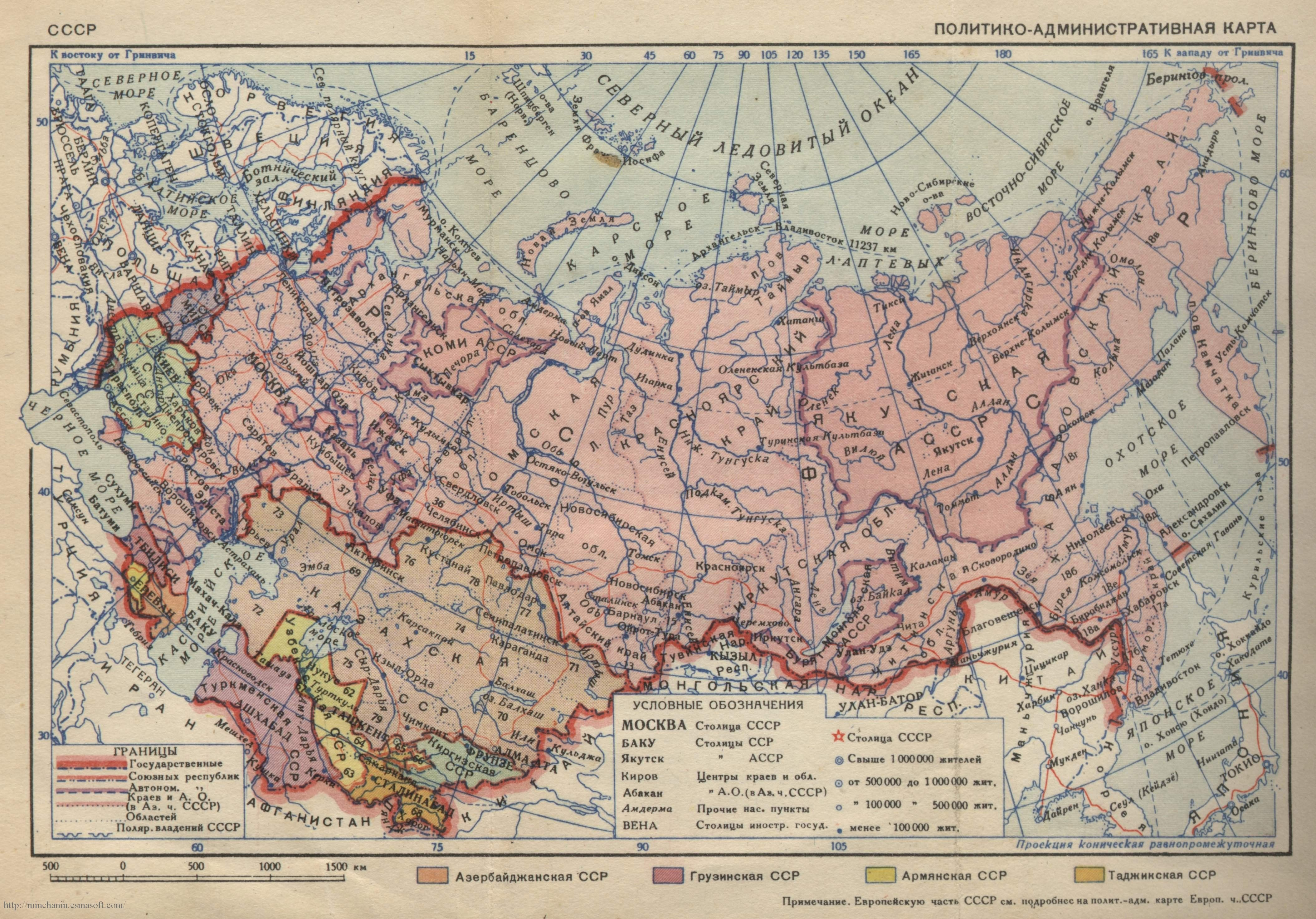 Russia Map After Ww2%0A Soviet union