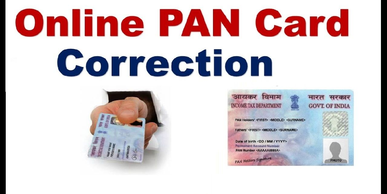 There Could Be A Number Of Mistakes That Might Occur While Applying For The Pan Card Online If You Are Looking Out For Cards Election Card Know Your Customer