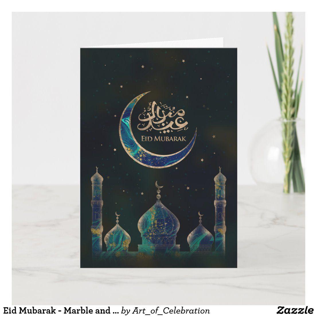 Pin On Ramadhan Mubarak 2020