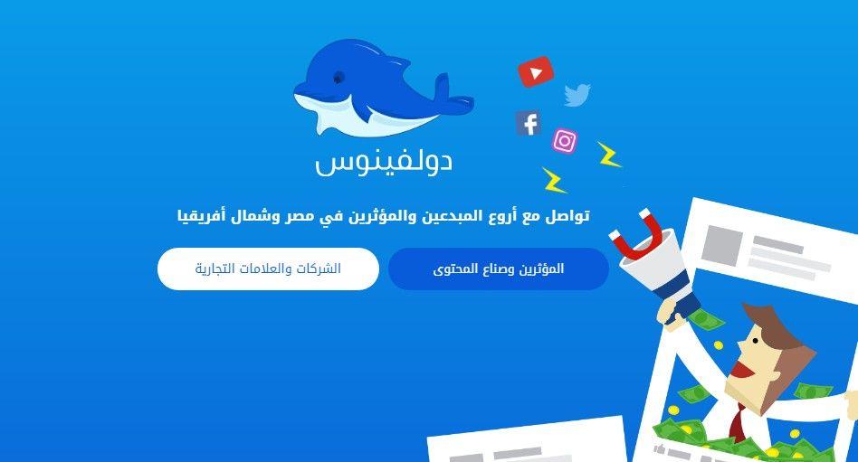 موقع دولفينوس العربي لعرض إعلانك على الحسابات المشهورة بمواقع التواصل الاجتماعي Family Guy Fictional Characters Character