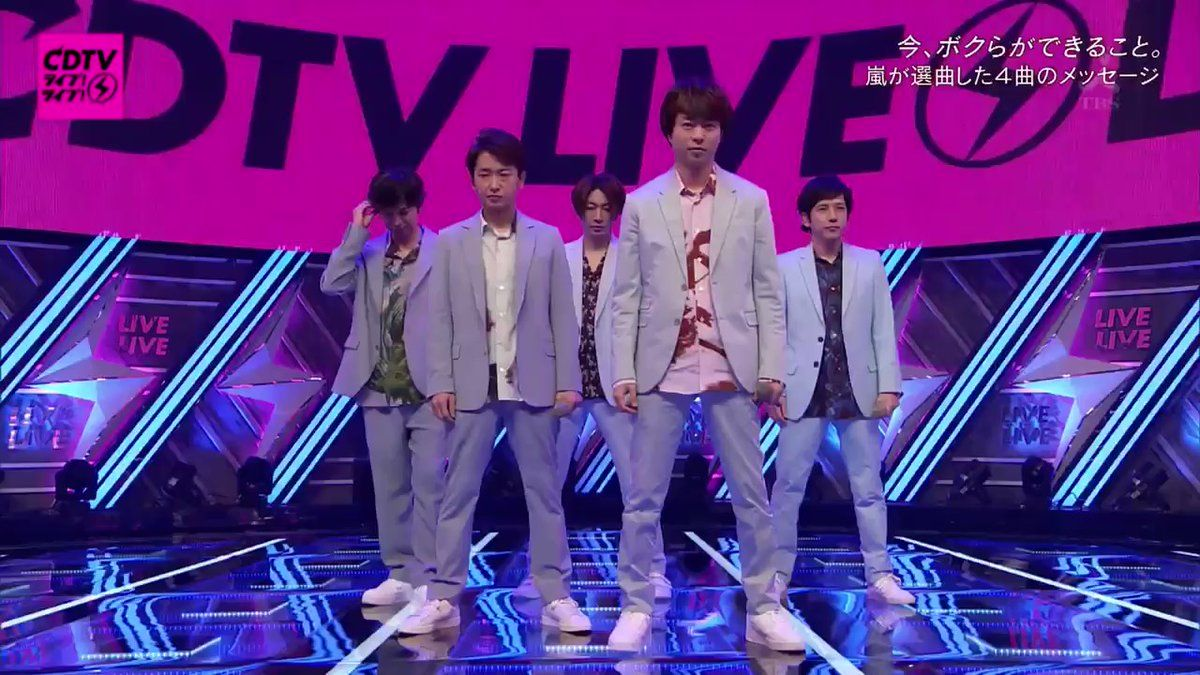 Pin On 嵐 Live