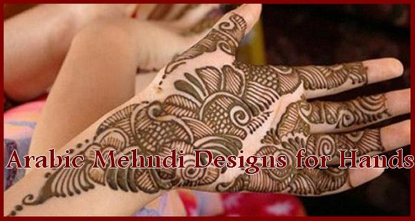 Mehndi Designs For Palm : U top simple mehndi designs for hands in different styles