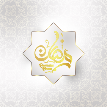 Islamic Ramadan Octagon Design Octagon Octagon Design Octagonal Png Transparent Clipart Image And Psd File For Free Download Ramadan Images Ramadan Background Islamic Pattern