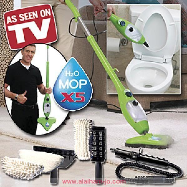 مكنسة البخار H2o Mop X5 تنظيف وتعقيم بقوة البخار الفعالة تستخدم في تنظيف الرخام والسجاد واﻻرضيات الخشبية تقضي على الجراثيم وا Home Appliances See On Tv Mops