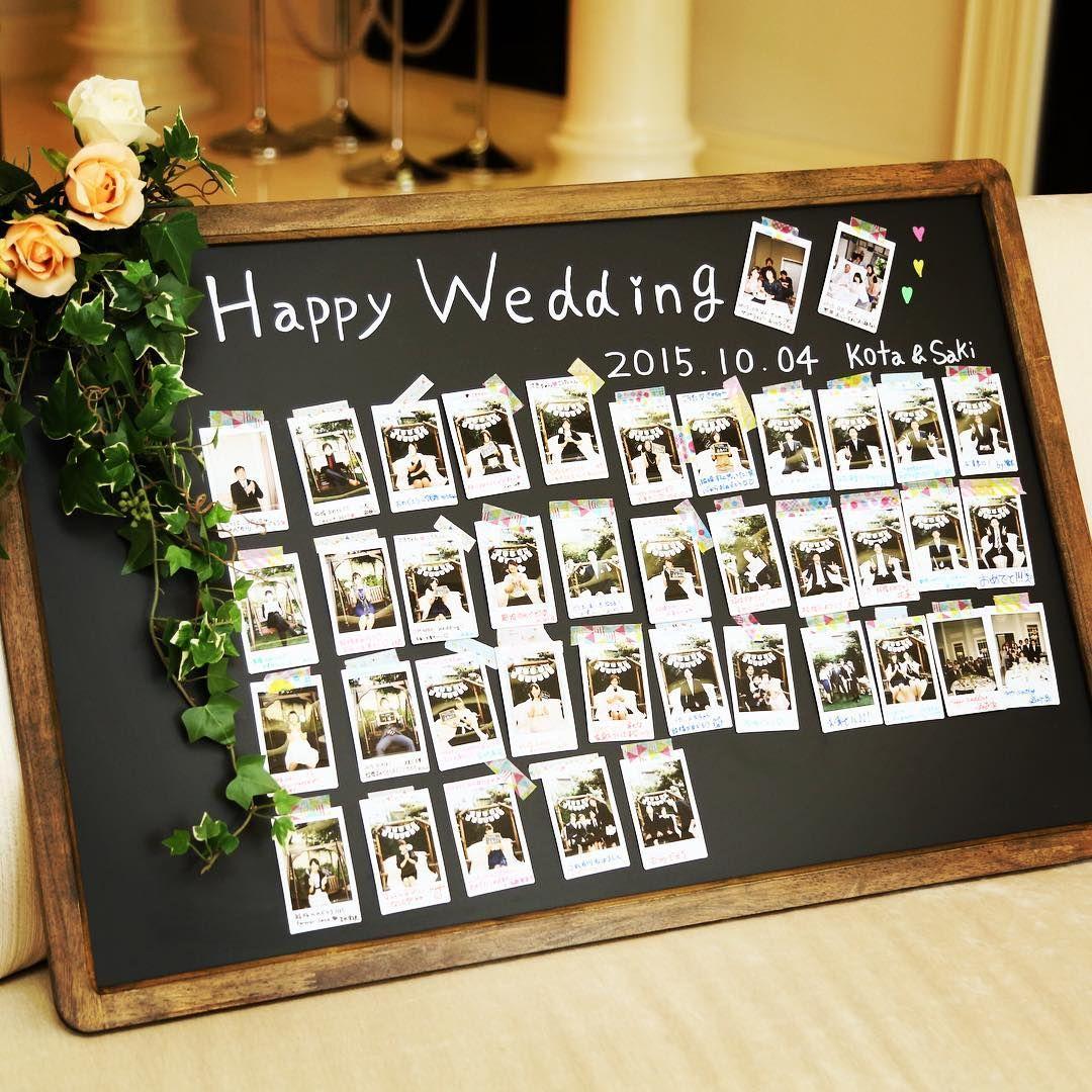チェキボードを結婚式のウェルカムスペースに用意すると良い