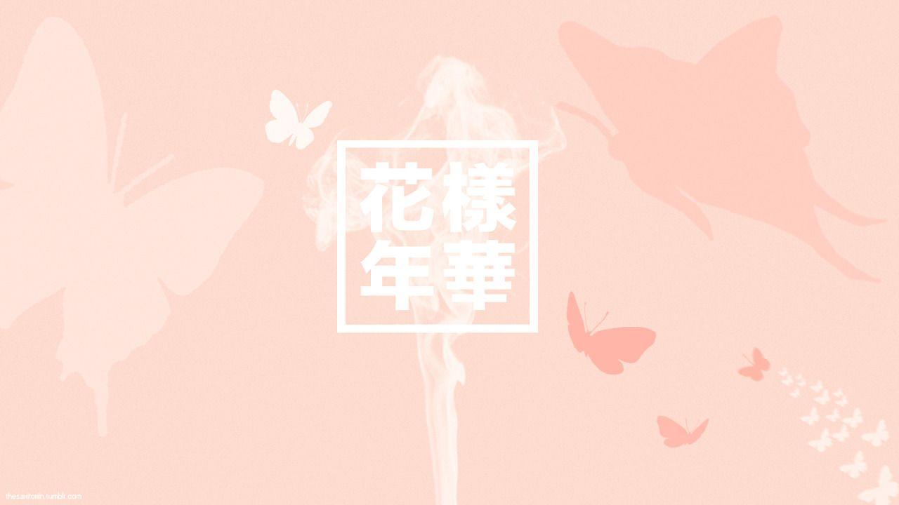 Bts Answer Love Myself Lyrics In 2020 Minimalist Wallpaper Aesthetic Desktop Wallpaper Minimalist Desktop Wallpaper