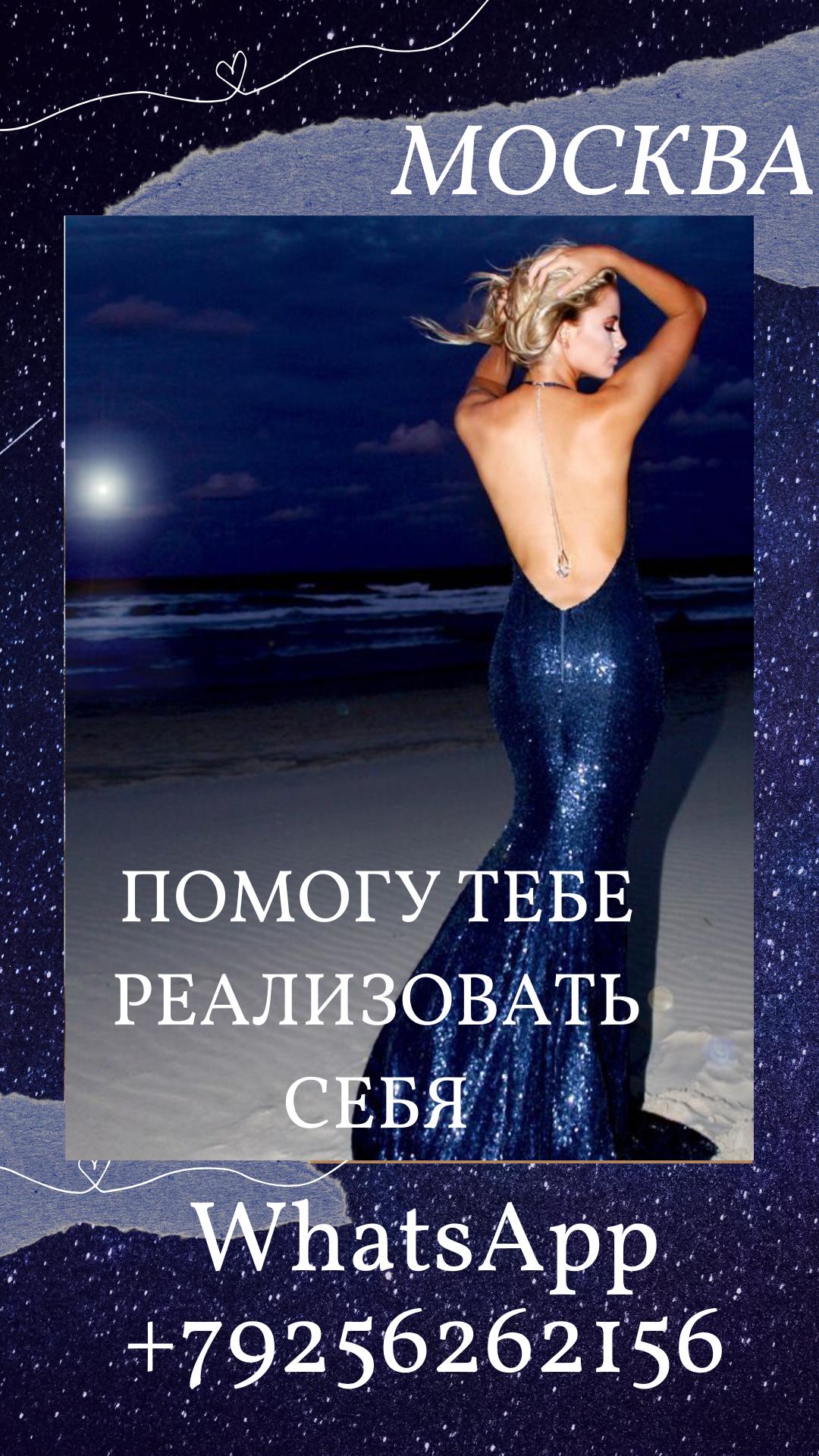 работа для девушки в россии
