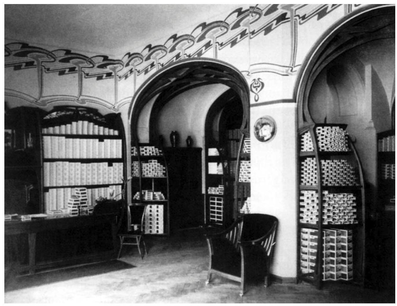 Henry van de Velde , Havana Cigar Shop, Berlin, Germany, 1900 ...