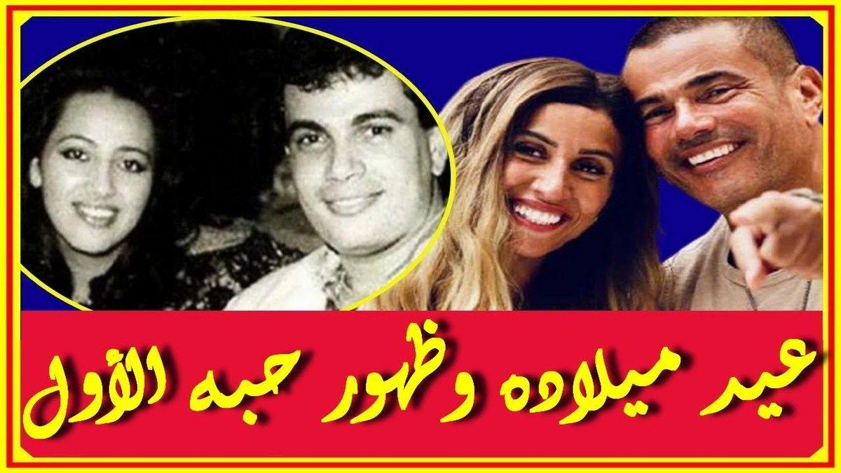 بعيد ميلاد عمرو دياب اليوم سنه الحقيقى وظهور مفاجئ لخطيبته وحبيبته الأولى وزوجاته اخبار النجوم تعرف على التفاصيل بالفيديو المرفق Movie Posters Poster Movies