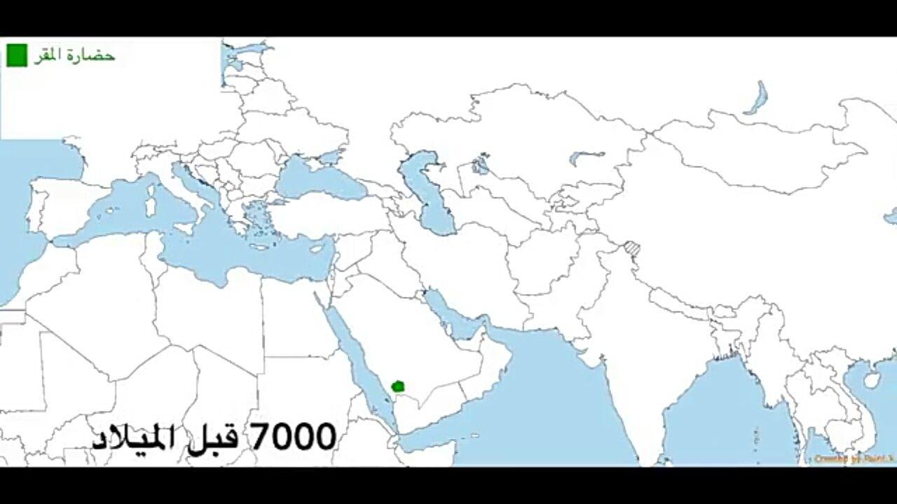 1 قيام حضارة المقر جنوب غرب الجزيرة العربية واخترع البكرة العجلة واستئناس الخيل لاول مرة في البشرية Map Diagram Art