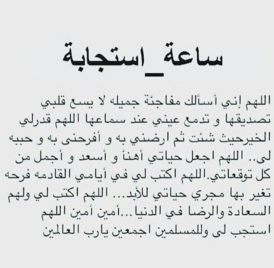 Pin By Ela On اسلاميات قرآن أحاديث دعاء همسات ايمانية Islamic Inspirational Quotes Islamic Phrases Quran Quotes