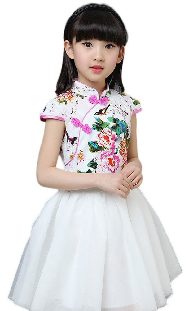 7e049f377ac Soojun Kids Girls Frog Button Multi-Layer Tulle Pompon Dresses 27 7-8Years.