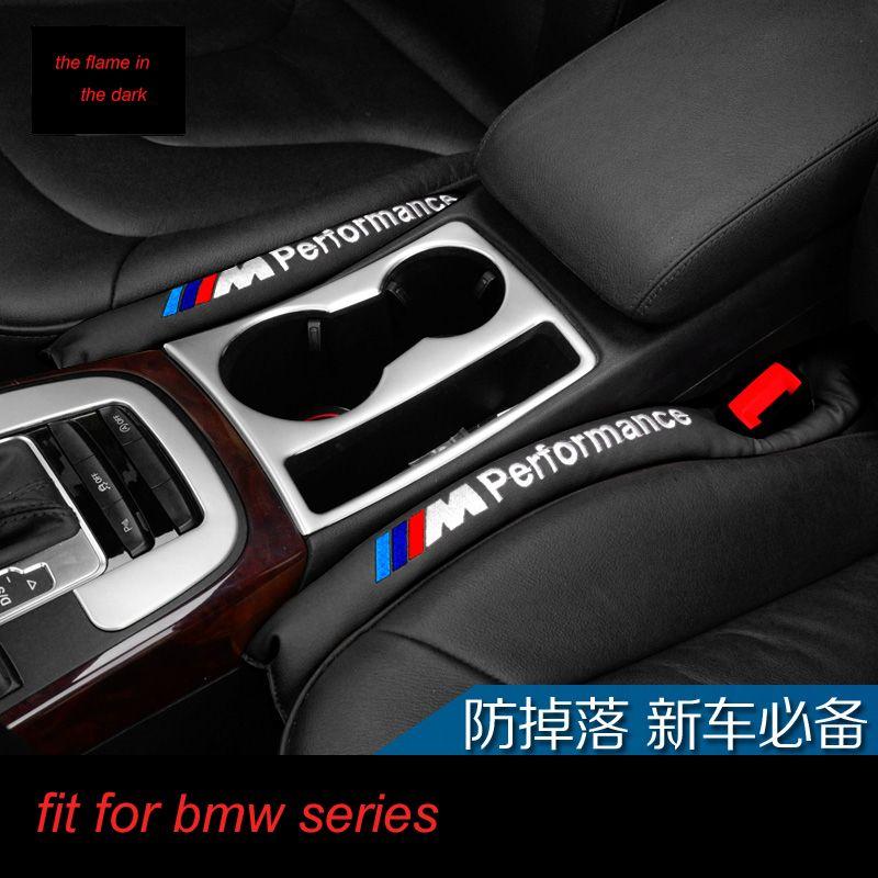 leather m power m performance bmw car seat gap for bmw e46 e52 e53 e60 e90 e91 e92 e36 f01 f30. Black Bedroom Furniture Sets. Home Design Ideas