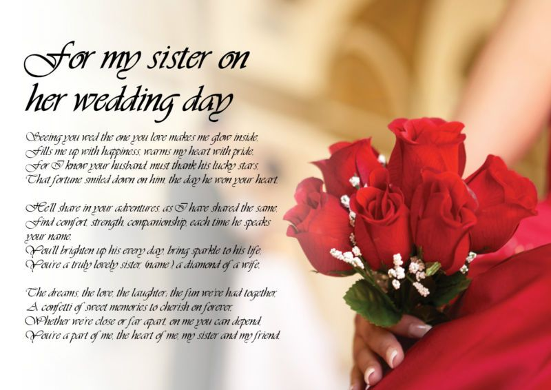 Personalised Poem Poetry For My Sister Bride On Her Wedding Day