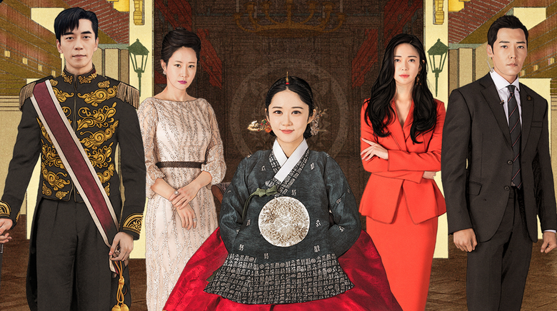 The Last Empress Situated In The Present In A Fantasy Depiction Of Korea Under The Rule Of A Constitutional Monarch Korean Drama Drama Watch Korean Drama
