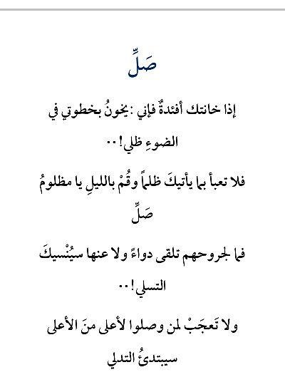 من كتاب جلالة السيد غياب/ماجد مقبل
