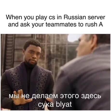 cyka blyat meme test 1 pinterest memes and games