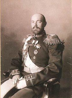Grand Duke Sergei Mikhailovich1900