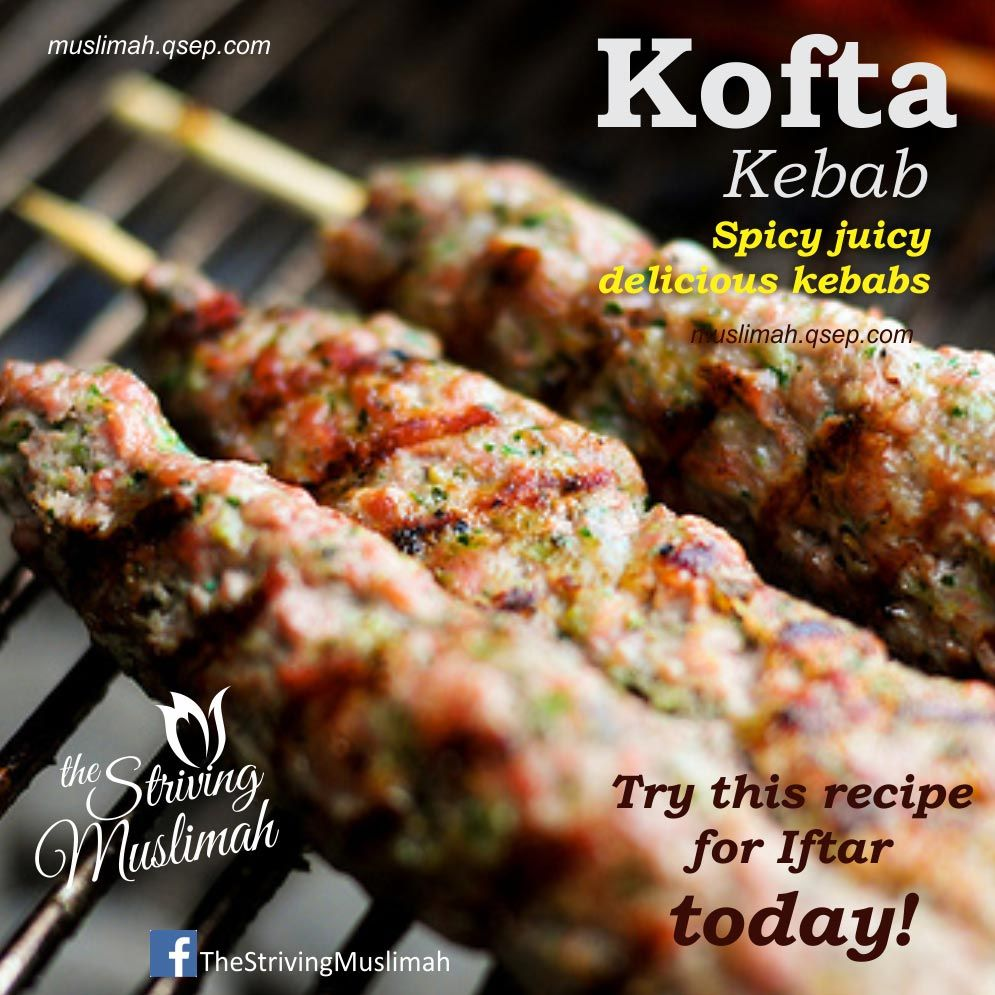 Kofta Kebab: Spicy juicy delicious! Try this recipe for Iftar today! http://muslimah.qsep.com/?p=554